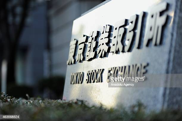 Name of the Tokyo Stock Exchange in both languages Japanese and english are seen in front of the building of the Tokyo Stock Exchange in Tokyo Japan...