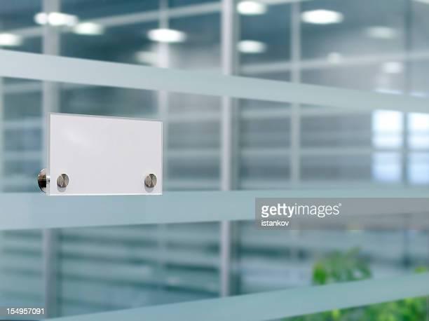 名札の個室