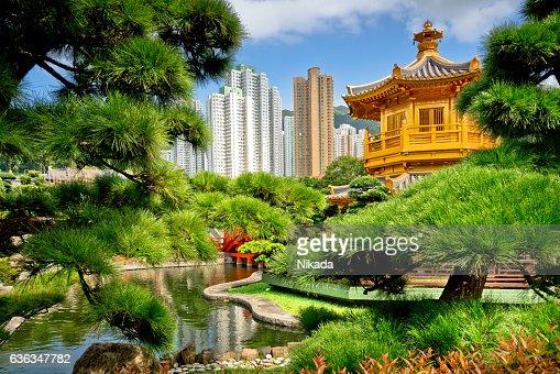 Nan lian jardin collines de diamant hong kong photo for Jardin hong kong