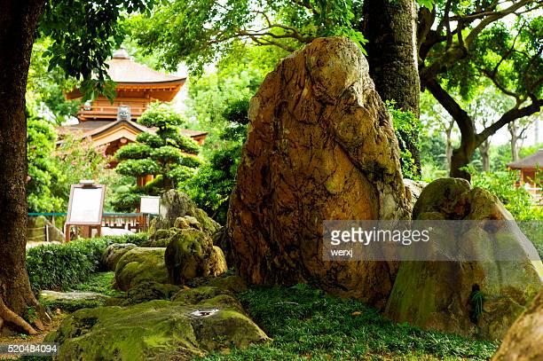 Nan Lian Garden I
