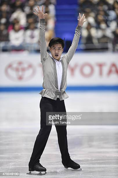 Nan Song of China competes in the men's free skating during the day two of the ISU World Team Trophy at Yoyogi National Gymnasium on April 17 2015 in...
