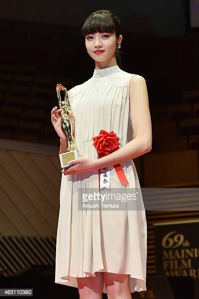 Nana Komatsu attends the Mainichi Film Awards at Muza Kawasaki on February 10 2015 in Kawasaki Japan