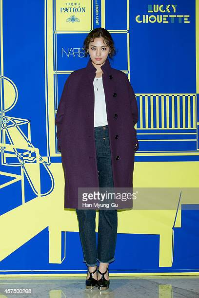 KOREA OCTOBER Nana of South Korean girl group After School attends the 'Lucky Chouette' 2015 S/S Collection at the Grand Hyatt on October 19 2014 in...