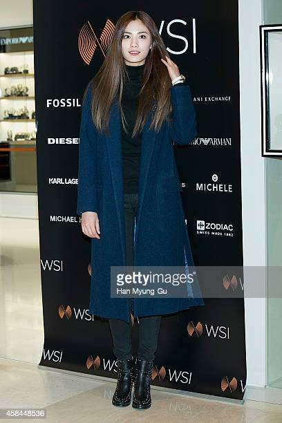 Nana of South Korean girl group After School attends the photo call for store opening of WSI at Lotte World Mall on November 5 2014 in Seoul South...