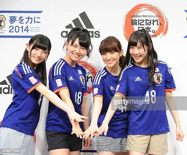Nana Okada Mako Kojima Yuko Oshima and Miki Nishino of AKB48 attend the press conference for Adidas 'Enjin Project' at Ebisu Garden Place on March 3...