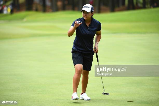 Nana Yamashiro of Japan reacts during the final round of the Suntory Ladies Open at the Rokko Kokusai Golf Club on June 11 2017 in Kobe Japan