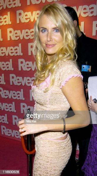 Nancy Sorell during Reveal Magazine 1st Birthday Arrivals at Living Room Heddon in London Great Britain