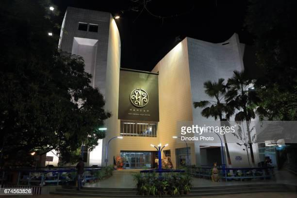 Nandan cinema, kolkata, west bengal, india, asia