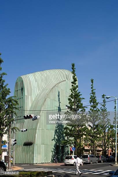 Nani Nani Shirokane Dia 427342 Minatoku Tokyo Tokyo Japan Architect Philippe Starck Nani Nani Office Building By Philippe Starck Tokyo Japan Street...
