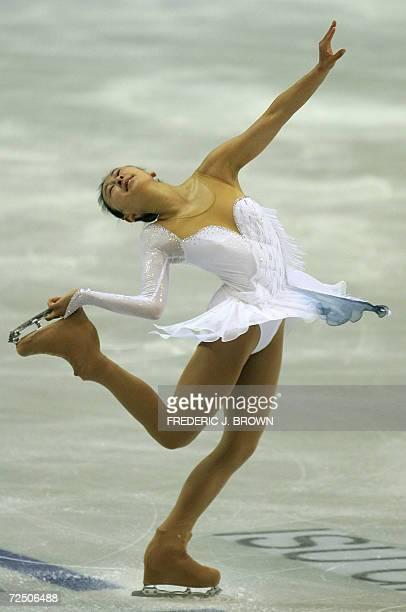 Japan's Mai Asada skates during the Ladies Free Skating program 11 November 2006 at the Cup of China Grand Prix of Figure Skating in Nanjing in...
