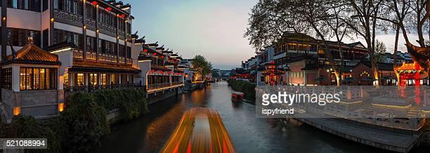 Nanjing Konfuzius-Tempel und Bootsfahrten auf dem Fluss