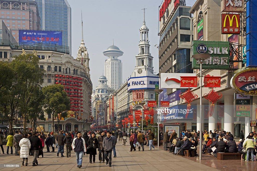 Nanjing Road East.