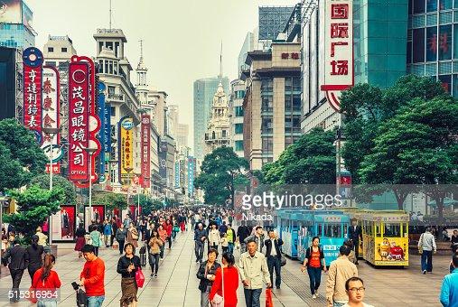Nanjing Road in Shanghai, China