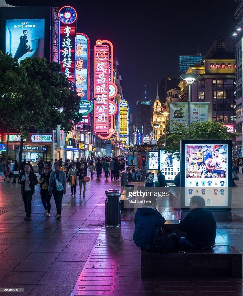 Nanjing road night street scene