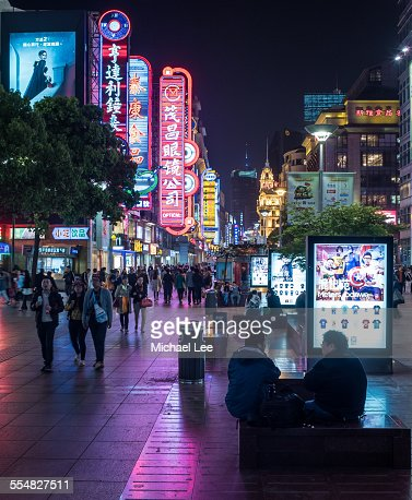 Nanjing road night street scene