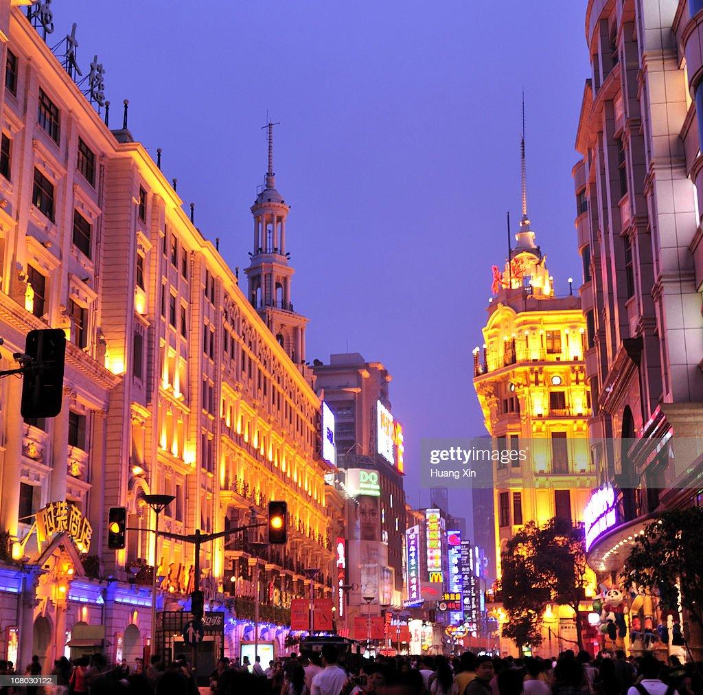 Nanjing Road Pedestrian Street, Shanghai (_DSC3580