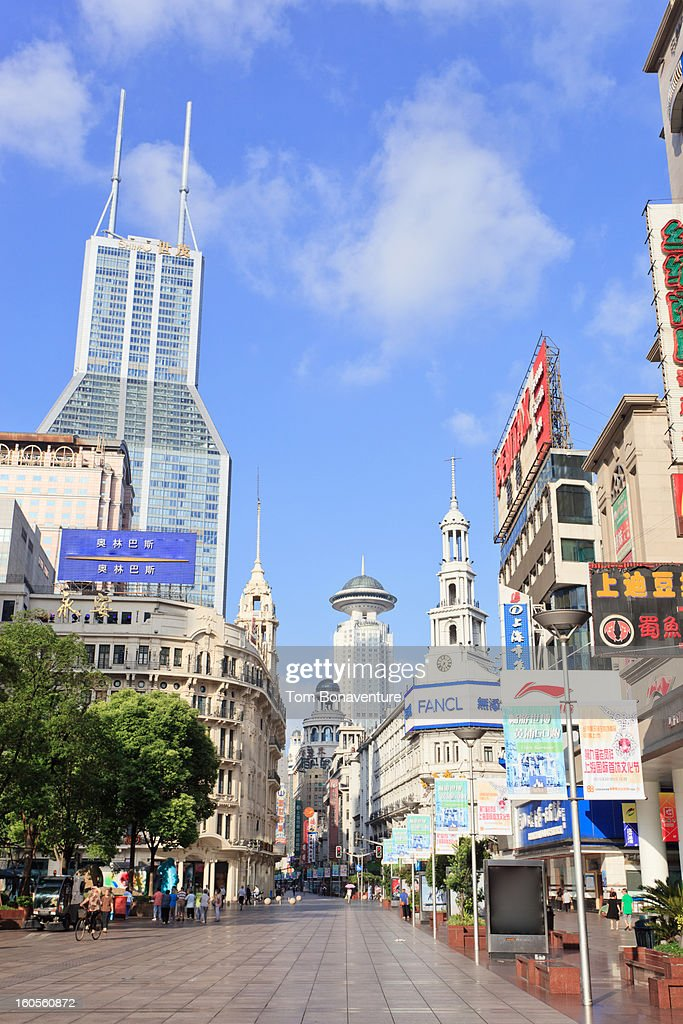 Nanjing Road : Stock Photo