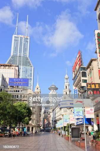Nanjing Road : Foto stock