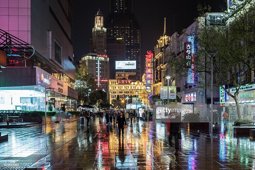 Nanjing Road Wet Night Street Scene