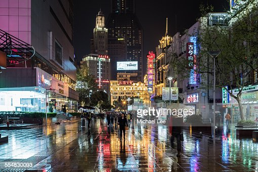 Nanjing Road Wet Night Street Scene