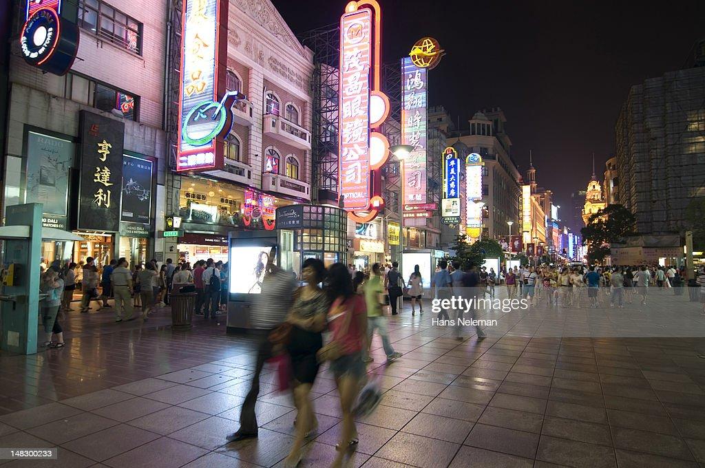 Nanjing shopping street in Shanghai