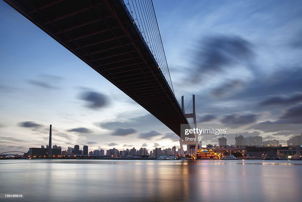 Nanpu Bridge : Stock Photo