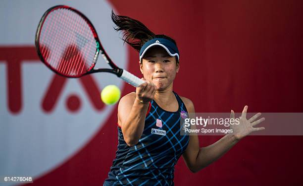 Nao Hibino of Japan in action against Kristina Mladenovic of France during their Singles Round 2 match at the WTA Prudential Hong Kong Tennis Open...