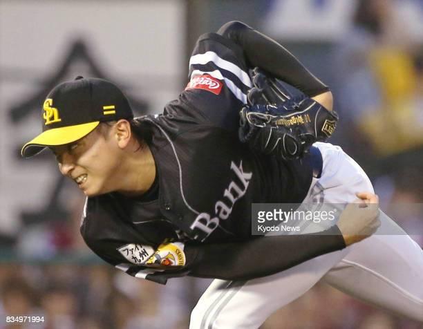 Nao Higashihama of the SoftBank Hawks pitches against the Rakuten Eagles at Kobo Park Miyagi in Sendai on Aug 18 2017 Higashihama picked up a...