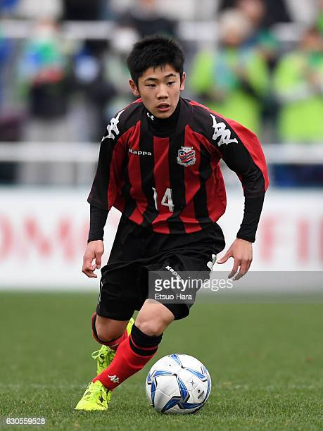 Nao Ishiguro of Consadole Sapporo U15 in action during the Prince Takamado Trophy All Japan Youth Football Tournament semi final match between Shonan...