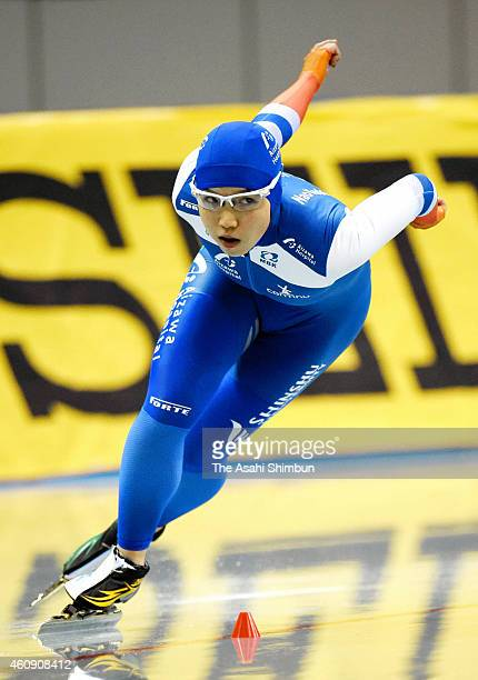 Nao Kodaira competes in the Women's 1000m during day two of the 39th All Japan Sprint Speed Skating Championships at the MWave on December 30 2014 in...