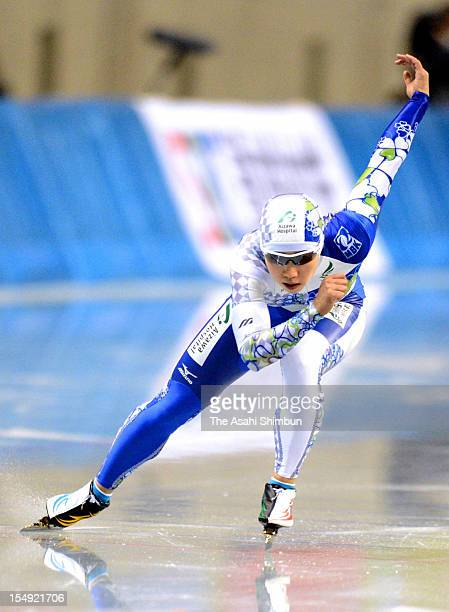 Nao Kodaira competes in the Women's 500m during the All Japan Single Distance Speed Skating Championships at MWave on October 27 2012 in Nagano Japan