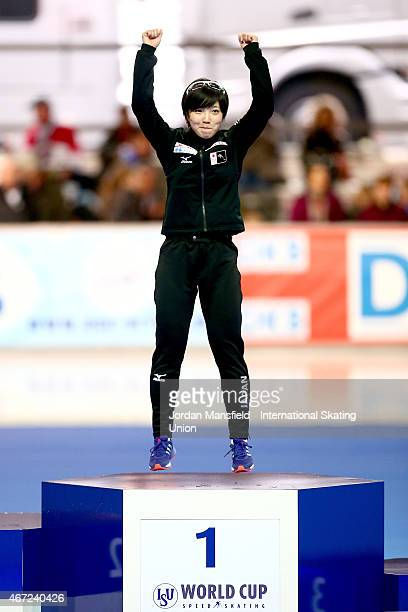 Nao Kodaira of Japan celebrates on the podium after winning the Women's 500m World Cup on Day 2 of the ISU World Cup Speed Skating Final at the Gunda...