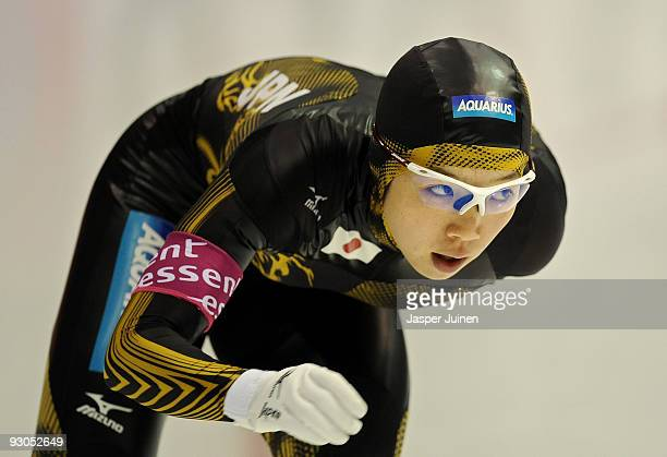 Nao Kodaira of Japan competes in the 1500m race during the Essent ISU speed skating World Cup at the Thialf Stadium on November 14 2009 in Heerenveen...