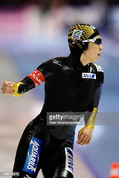 Nao Kodaira of Japan competes in the 500m Ladies Division A on day one of the Essent ISU World Cup Speed Skating at Thialf Ice Stadium on November 16...