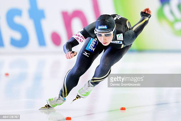 Nao Kodaira of Japan competes in the Ladies 500m Division A competition on Day 2 of the Essent ISU World Cup on December 7 2013 in Berlin Germany