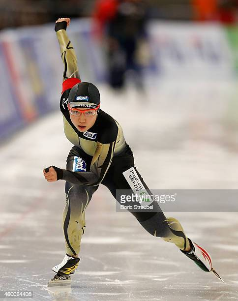 Nao Kodaira of Japan competes in the women's 1000m Division A race during day two of the Essent ISU World Cup Speed Skating on December 6 2014 in...