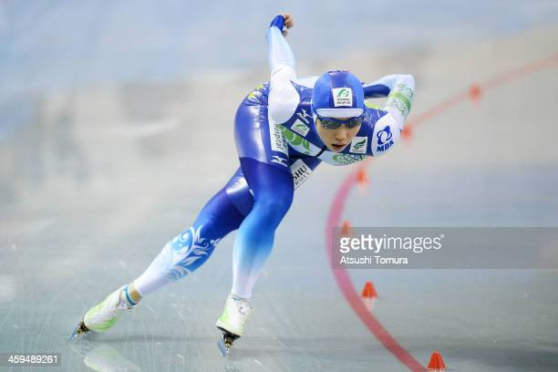 Nao Kodaira of Japan competes in the women's 1500m at Japan Speed Skating Olympic Qualifying Championships at M Wave on December 27 2013 in Nagano...