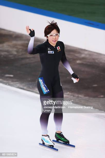 Nao Kodaira of Japan looks on after competing in the Ladies 500m during day 1 of the ISU World Cup Speed Skating at Soermarka Arena on March 11 2017...
