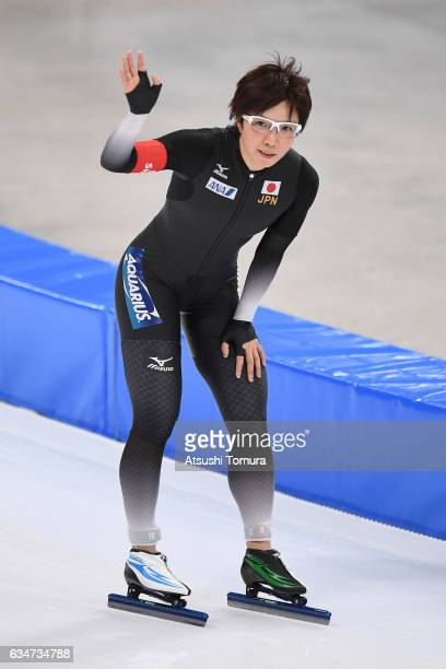 Nao Kodaira of Japan reacts during the ISU World Single Distances Speed Skating Championships Gangneung Test Event For Pyeongchang 2018 Olympic...
