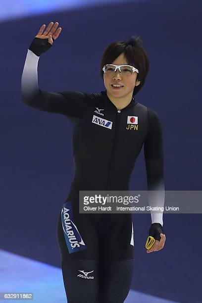 Nao Kodaira of Japan with the first place celebrate after the Ladies A Divison 500 meter race during the ISU World Cup Speed Skating Day 2 at the...