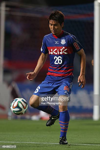 Naoaki Aoyama of Ventforet Kofu in action during the JLeague Yamazaki Nabisco Cup Group B match between Ventforet Kofu and Urawa Red Diamodns at...