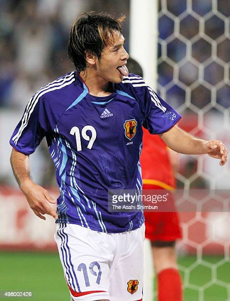 Naohiro Takahara of Japan celebrates scoring his team's second goal during the international friendly match between Japan and Montenegro at Ecopa...