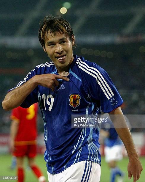 Naohiro Takahara of Japan reacts after scoring during the Kirin Cup 2007 Japan v Montenegro match at Ecopa Stadium in Shizuoka Japan