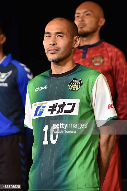 Naohiro Takahara of SC Sagamihara attends the 2015 J League Press Conference at Grand Prince Hotel Shin Takanawa on February 19 2015 in Tokyo Japan