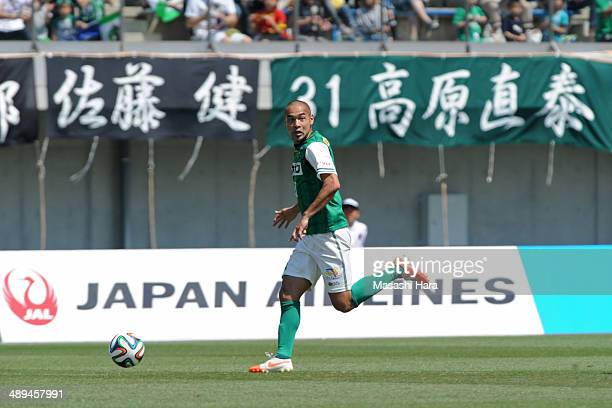 Naohiro Takahara of SC Sagamihara in action during the JLeague third division match between SC Sagamihara and AC Nagano Parceiro at Sagamihara Gion...