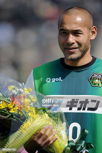 Naohiro Takahara of Sc Sagamihara looks on prior to the J League 3rd division match between SC Sagamihara v JLeague U22 at the Sagamihara Gion...