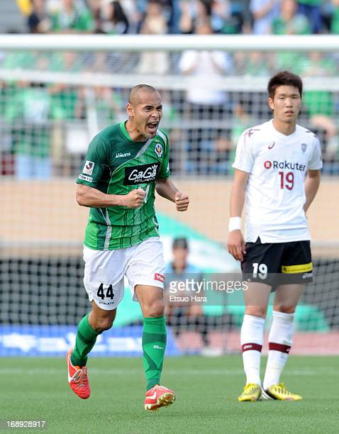 Naohiro Takahara of Tokyo Verdy celebrates scoring a goal during the JLeague second division match between Tokyo Verdy and Vissel Kobe at the...