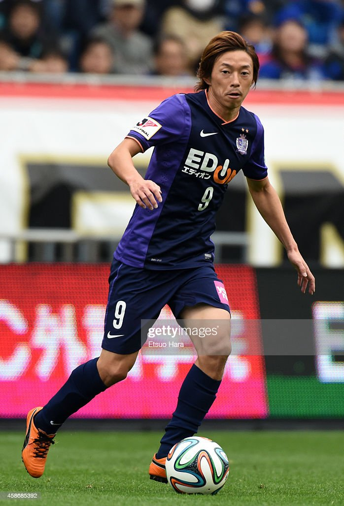 <a gi-track='captionPersonalityLinkClicked' href=/galleries/search?phrase=Naoki+Ishihara&family=editorial&specificpeople=6849862 ng-click='$event.stopPropagation()'>Naoki Ishihara</a> of Sanfrecce Hiroshima in action during the J.League Yamazaki Nabisco Cup final match between Gamba Osaka and Sanfrecce Hiroshima at Saitama Stadium on November 8, 2014 in Saitama, Japan.