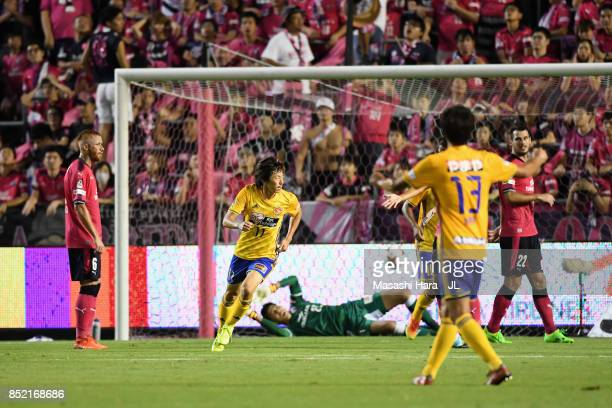 Naoki Ishihara of Vegalta Sendai celebrates scoring his side's first goal during the JLeague J1 match between Cerezo Osaka and Vegalta Sendai at...