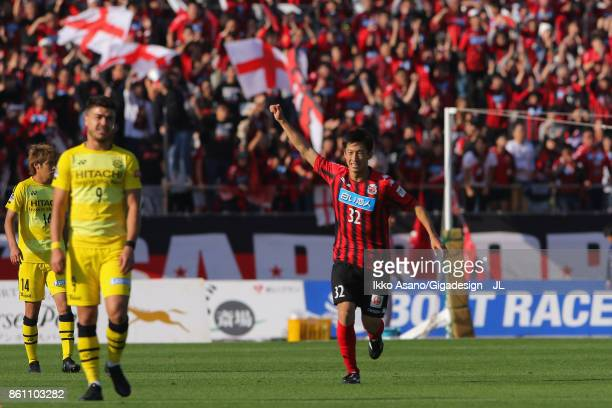 Naoki Ishikawa of Consadole Sapporo celebrates scoring his side's third goal during the JLeague J1 match between Consadole Sapporo and Kashiwa Reysol...